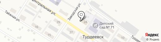 Северный торговый центр, ПО на карте Архангельска