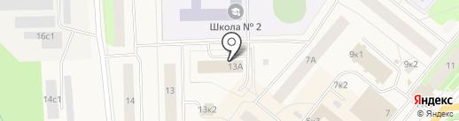 Жилкомсервис, МУП на карте Новодвинска