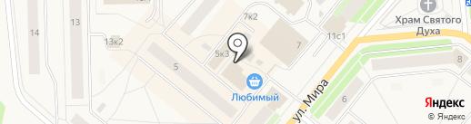 Магазин сувениров на карте Новодвинска