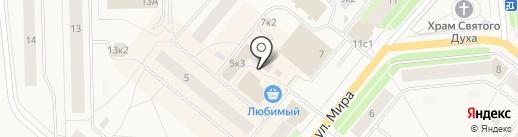 Фото Digital на карте Новодвинска