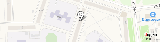 Управляющая компания на карте Новодвинска