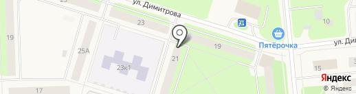 Уголовно-исполнительная инспекция на карте Новодвинска