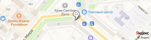 Союзпечать на карте Новодвинска