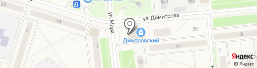 Аврора на карте Новодвинска