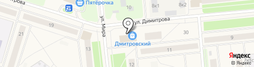 иZOOMруд на карте Новодвинска