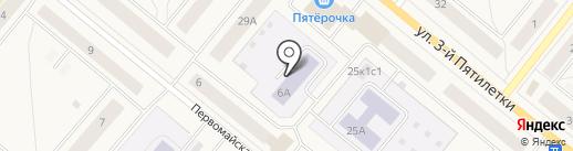Детский сад №27, Колокольчик на карте Новодвинска