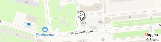Флора-Дизайн на карте Новодвинска