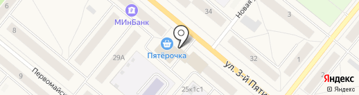 Пятёрочка на карте Новодвинска