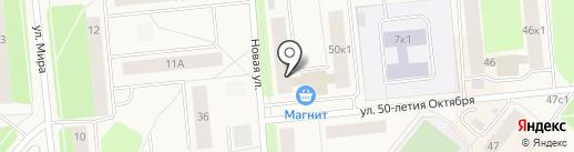 Магазин верхней и детской одежды на карте Новодвинска