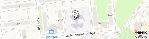Детский сад №17, Малыш на карте Новодвинска