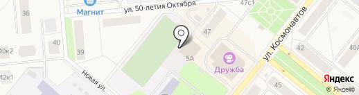 Магазин детской одежды и обуви на карте Новодвинска
