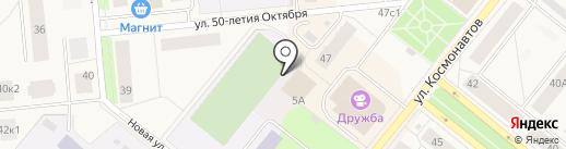 КАНЦЛЕР на карте Новодвинска
