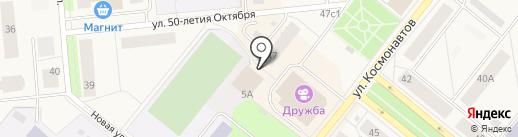 Сеть магазинов электроники на карте Новодвинска