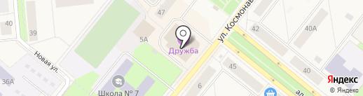 Кинокофейня на карте Новодвинска
