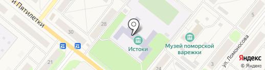 Городской Культурный Центр г. Новодвинска на карте Новодвинска