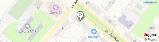 Вокруг света на карте Новодвинска