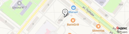 Сбербанк, ПАО на карте Новодвинска