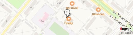 Экспертный центр на карте Новодвинска