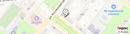 Почтовое отделение связи №2 на карте Новодвинска