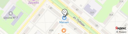 Орто Экспресс на карте Новодвинска