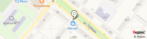 Магазин товаров для рыбалки на карте Новодвинска