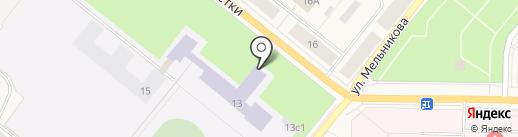 Новодвинский комплексный центр социального обслуживания на карте Новодвинска