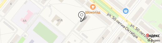 ОМВД России Приморский на карте Новодвинска