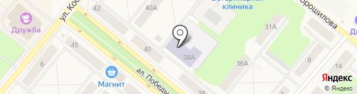 Детская школа искусств на карте Новодвинска