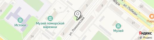 Росгосстрах, ПАО на карте Новодвинска