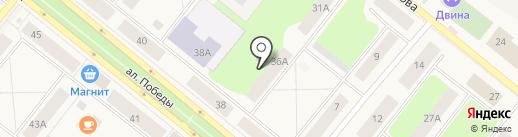 Анастасия на карте Новодвинска
