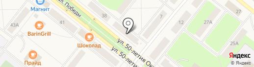 Магазин по продаже текстиля на карте Новодвинска