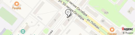 Студия Ольги Ермолиной на карте Новодвинска