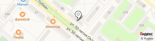 Вита Норд на карте Новодвинска
