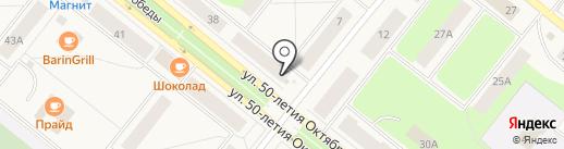 Магазин мяса и колбасных изделий на карте Новодвинска