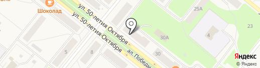 ОПСМ-окна на карте Новодвинска