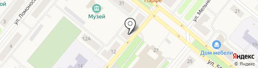 Ариэль на карте Новодвинска