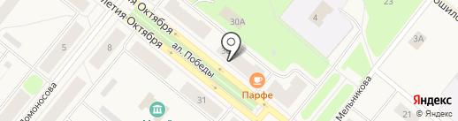 Феррум на карте Новодвинска
