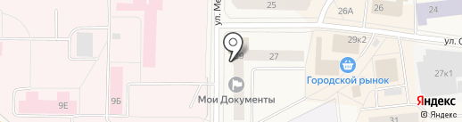 Элис на карте Новодвинска