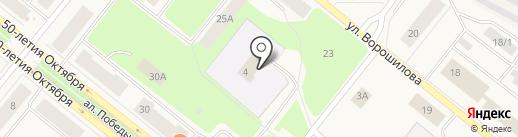 Федерация Капоэйры Архангельской области на карте Новодвинска