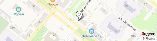 Магазин посуды на карте Новодвинска
