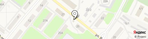 Торгово-производственная компания на карте Новодвинска