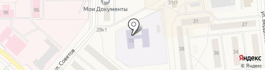 Детский сад №14, Родничок на карте Новодвинска