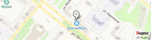 Дом мебели на карте Новодвинска