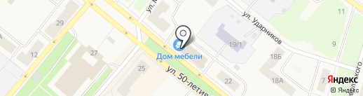 Метро на карте Новодвинска