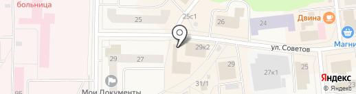 Магазин на карте Новодвинска