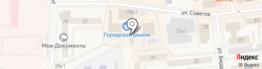 Магазин мясной продукции на карте Новодвинска