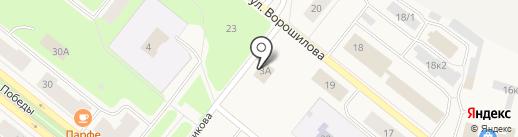 Региональное управление ФСБ РФ по Архангельской области на карте Новодвинска