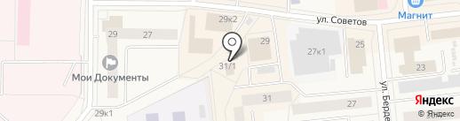 Магазин косметики и парфюмерии на карте Новодвинска