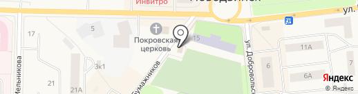 Весь Ритуальный Комплекс на карте Новодвинска