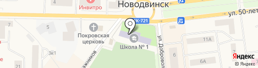 Средняя общеобразовательная школа №1 на карте Новодвинска